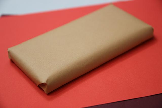 cadeautje-inpakken